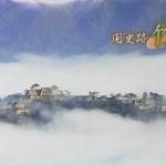 竹田城 立雲峡で雲海をみる!ベストな時期時間アクセスまとめ